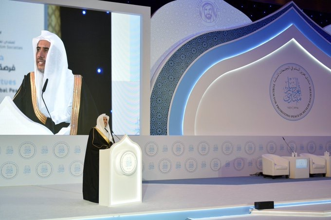 SG of the MWL Sheikh Dr. Mohammad Alissa Speaks today at the Peace Promotion Conference in Abu Dhabi