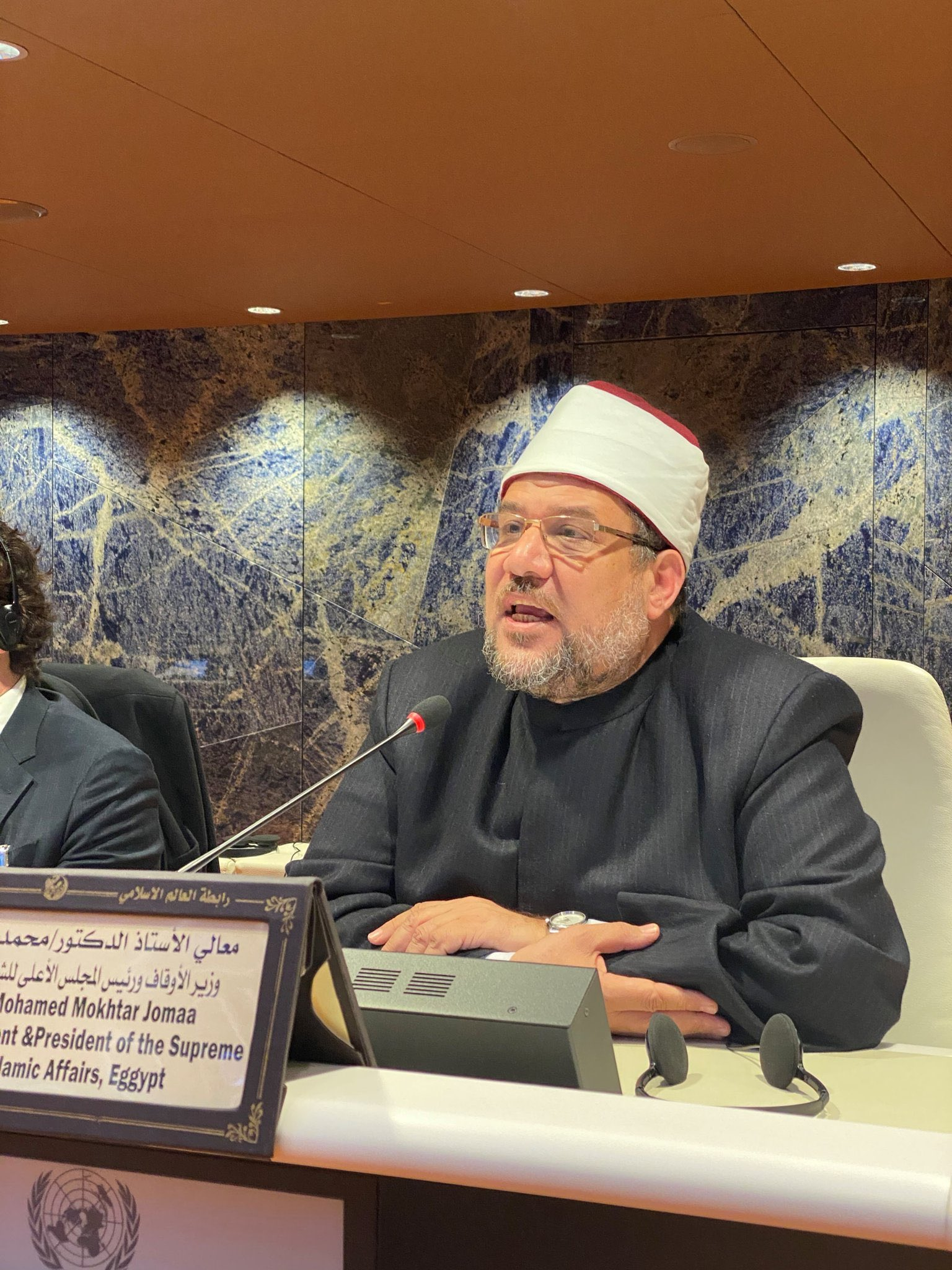 HE Dr. Mohamed Mokhtar Gomaa, Minister of Religious Endowments of Egypt stressed the global need for security, and the collective responsibility to maintain it