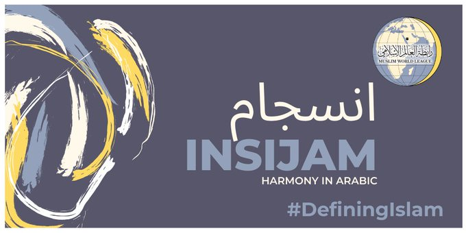 On International Arabic Language Day learn how to say harmony in Arabic