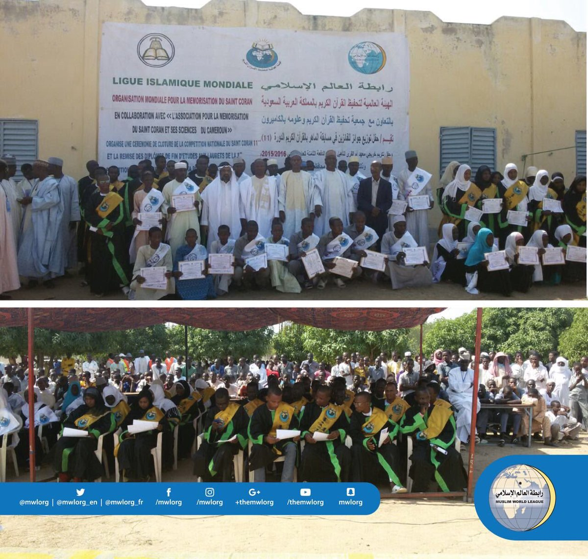 The MWL sponsors a Skilled Holy Qur'an competition in the Republic of Cameroon, and honors 40 Quran hafiz and more than 140 participants