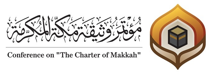 The Charter of Makkah