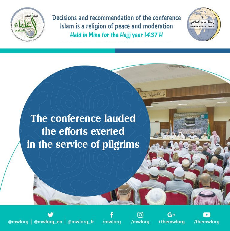 Islam is a religion of peace and moderation Held in Mina for the Hajj year 1437