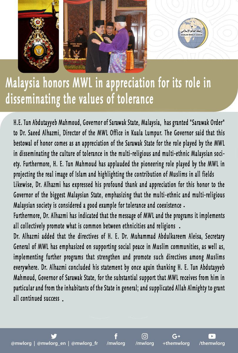Malaysia  honors  MWL in appreciation for its role in disseminating tolerance values