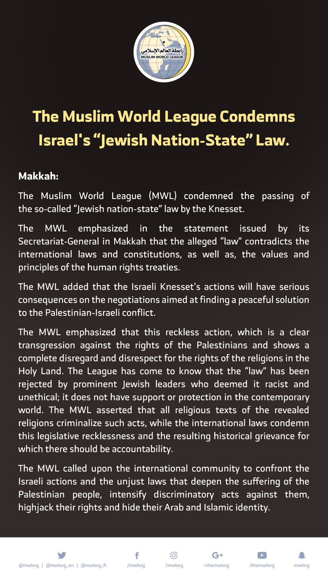 "The MuslimWorldLeague Condemns Israel's ""Jewish Nation-State"" Law"