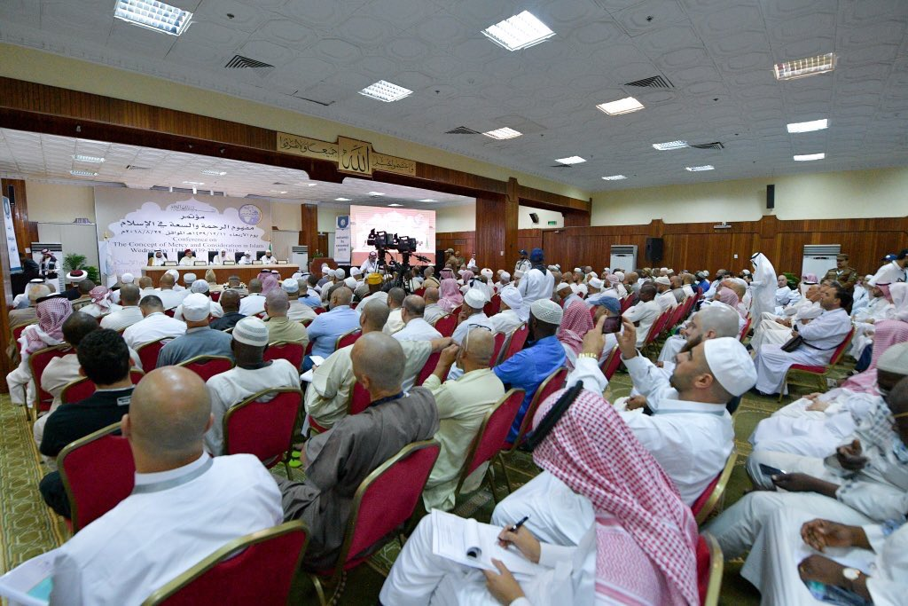 "Among the recommendations from the MWL conference held in Mina in Makkah is the approval of the subject of ""Islamic Values"" and ""Human Common Denominators"""