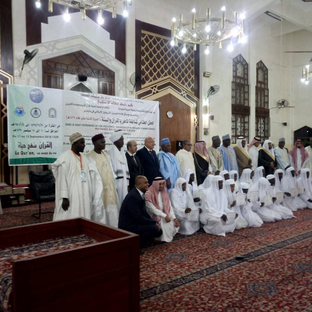 Rabita held ceremony honoring winners of the skilled in Quran & Sunna competition in Cameroon