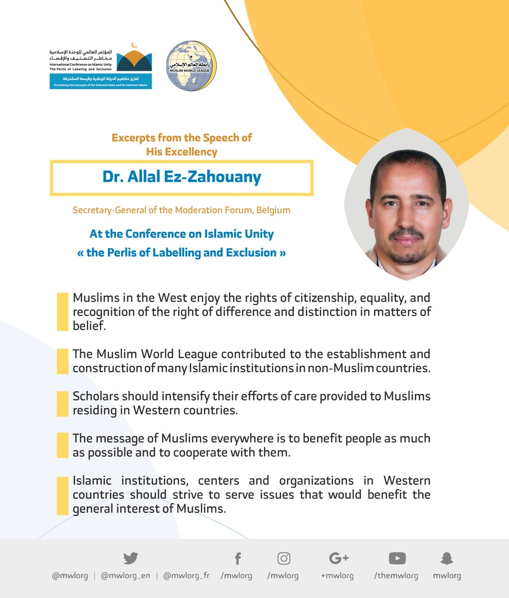 Dr. Allal Ez-Zahouany addresses 1200 Islamic Figures from 127 Countries representing 28 Islamic Components at the MWL conference on Islamic Unity