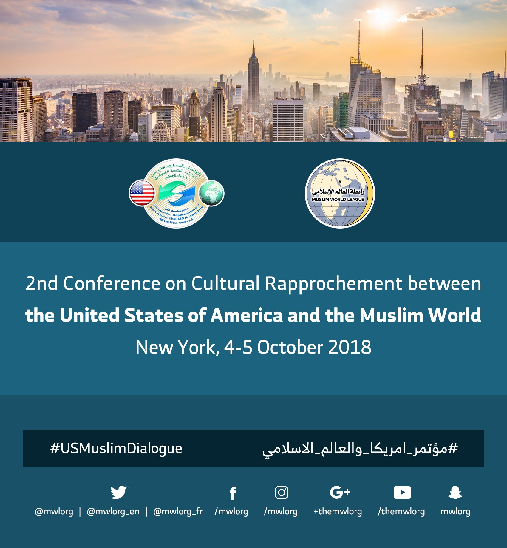 "The conference on ""Cultural Rapprochement between the Muslim World & the United States of America"" launches"