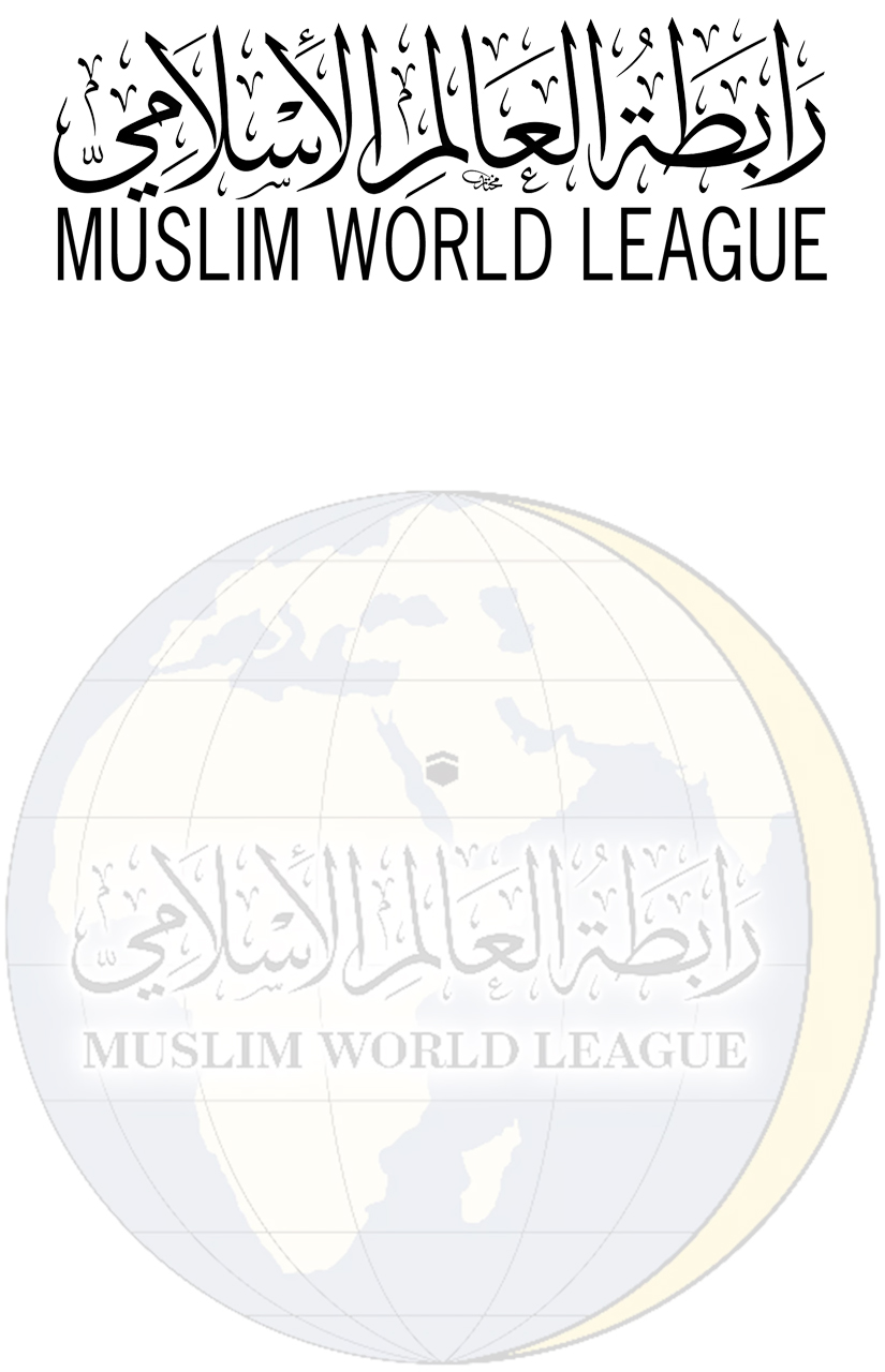 MWL & its World Organization of Muslim Scholars Express Deep Concern over US Congress Issuance of Justice Law against Sponsors of Terrorism Act