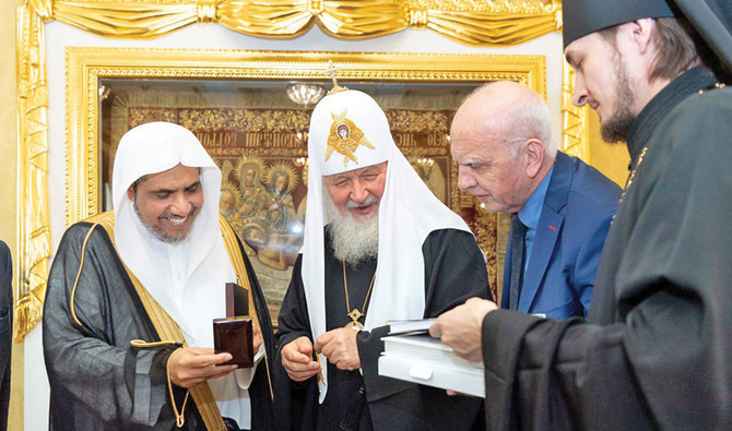 The Muslim World Leauge has built strong relationships with may of the world's religions