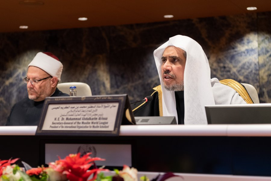 The Muslim World League called for the prevention of the spread of extremist ideals among young people at the International Conference on Initiatives for Protecting the Youth from Extremist Ideologies