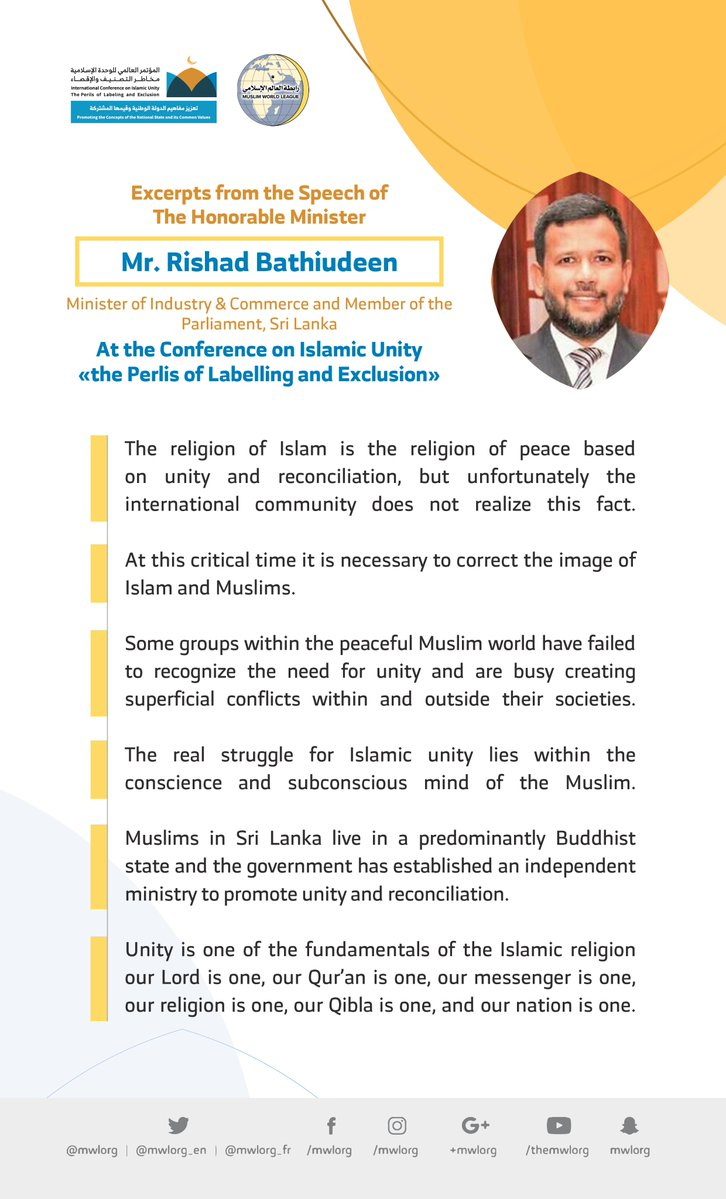 Minister Mr. Rishad Bathiudeen addresses 1200 Islamic Figures representing 28 Islamic Components at the MWL conference on Islamic Unity