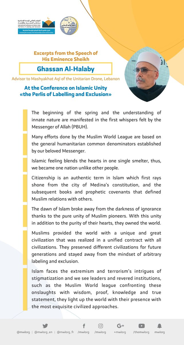 HE Sheikh Ghassan Al-Halaby addresses 1200 Islamic Figures from 127 Countries representing 28 Islamic Components at the MWL conference on Islamic Unity