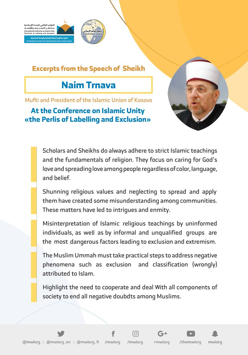 Sheikh Naim Trnava addresses 1200 Islamic Figures from 127 Countries representing 28 Islamic Components at the MWL conference on Islamic Unity