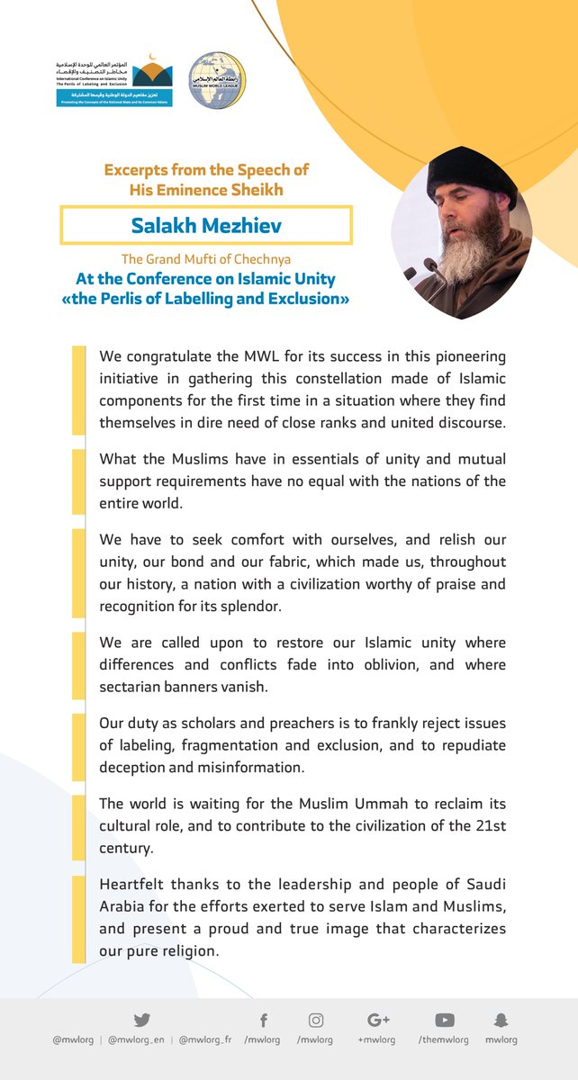 HE Sheikh Salakh Mezhiev addresses 1200 Islamic Figures from 127 Countries representing 28 Islamic Components at the MWL conference on Islamic Unity