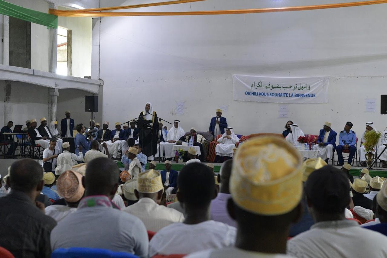 Sheikh Dr. Al-Issa speaking to African scholars