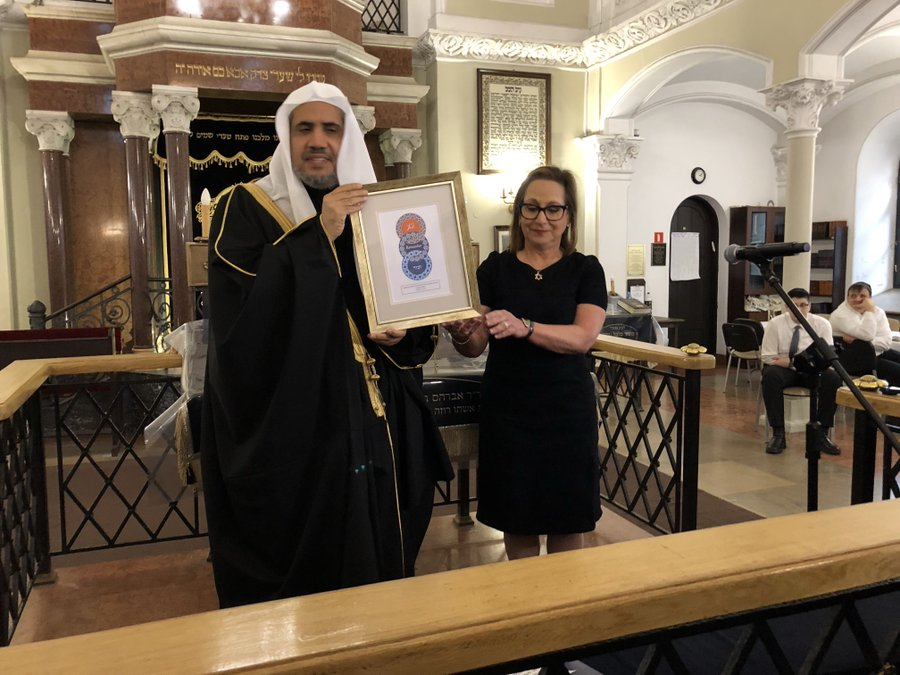 While at Nożyk Synagogue this afternoon HE Dr. Mohammad Alissa was presented with this gift by AJCGlobal in appreciation of his efforts to promote interfaith solidarity, understanding, and harmonious coexistence