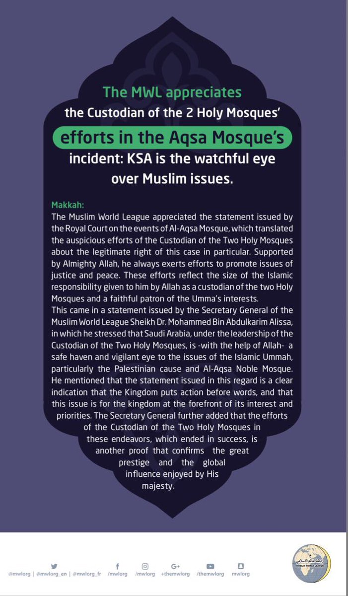 The MWL appreciates the Custodian of the 2 Holy Mosques' efforts in the Aqsa Mosque's incident: KSA is the watchful eye over Muslim issues