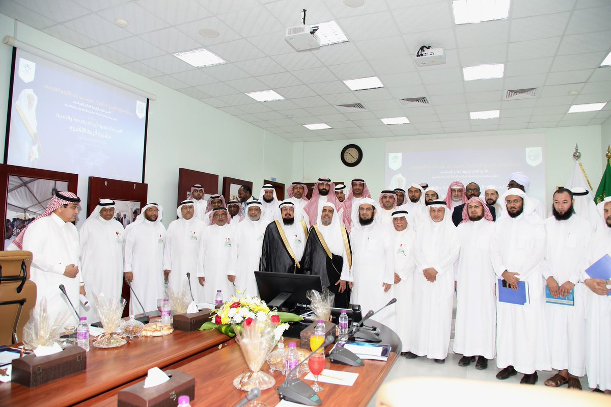 In a meeting at the headquarters of the IARCD in Jeddah, HE the SG of the MWL and Chairman of the Board of Directors of the Association gives instructions to increase the efforts to help the affected Rohingya refugees