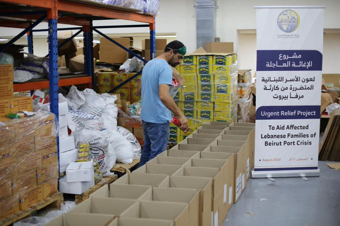 The MWL's humanitarian mission includes providing urgent relief when disaster strikes