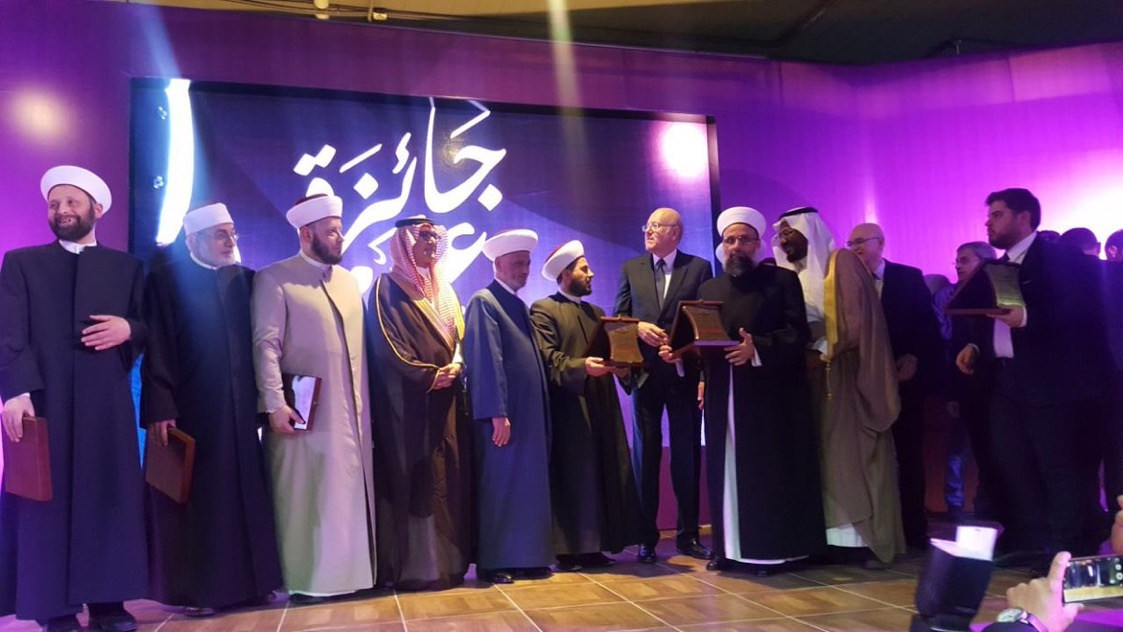 Nomonees of MWL (represented by Intl. Org. for Holy Qur'an & Immaculate Sunnah) win 1st 3 ranks at Lebanon Prize Ceremony for Holy Qur'an Memorization