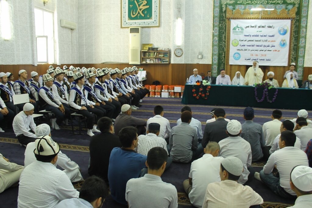 The MWL via its subsidiary the International Organization for Quran & Sunnah held a graduation ceremony for 47 Quran memorizers from its Abd Allah bin Abbas Institute in Kyrgyzstan.
