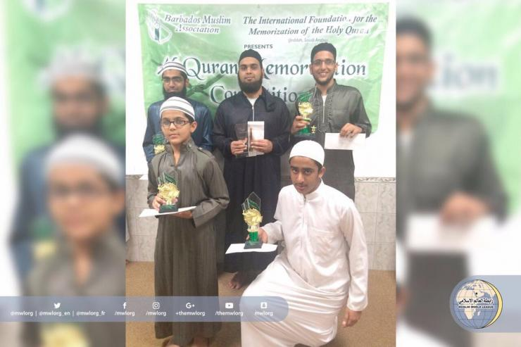 Rabita's Organization 4 Menorizing the Holy Quran & Barbados M.A. organized a Quran competition in which a group of students participated.