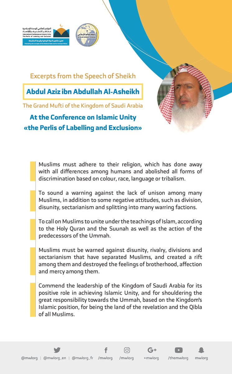 the Grand Mufti of the Kingdom of Saudi Arabia