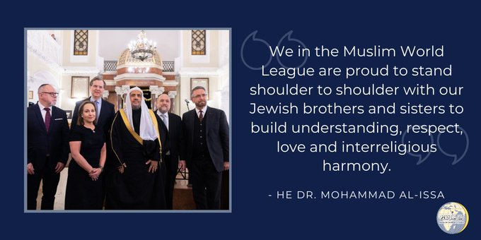 The Muslim World League stands in solidarity with our Jewish brothers and sisters to combat anti-Semitism and foster understanding, respect & love
