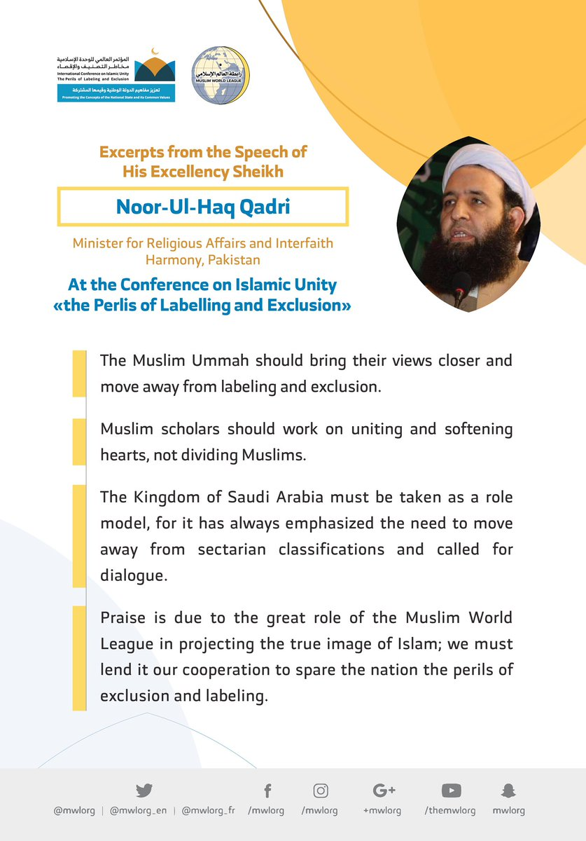 HE Dr. Sheikh Noor-Ul-Haq Qadri, addresses 1200 Islamic figures from 127 countries & 28 Islamic components at the MWL conference on Islamic Unity