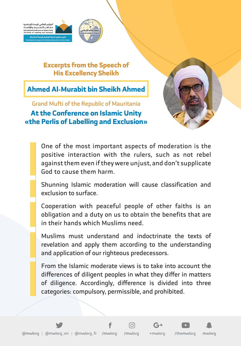 HE Sheikh Ahmed Al-Murabit, addresses 1200 Islamic figures