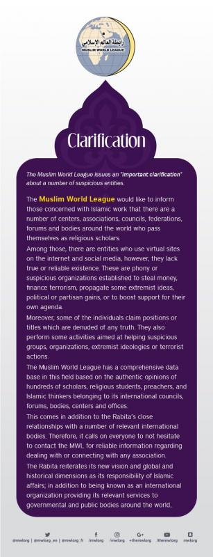 The MWL issues an important clarification warning pertaining to a number of suspicious entities.
