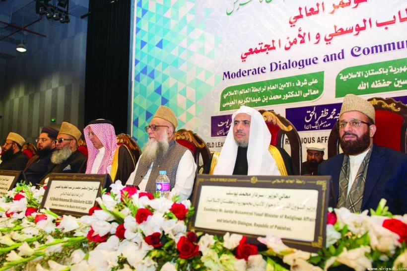 Closing Statement of International Conference on Moderate Discourse and community peace