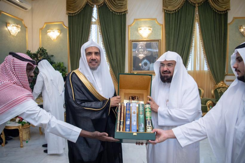 Sheikh Assudais welcomes their Eminences and Excellencies, the President & members of the Muslim World League 's Supreme Council