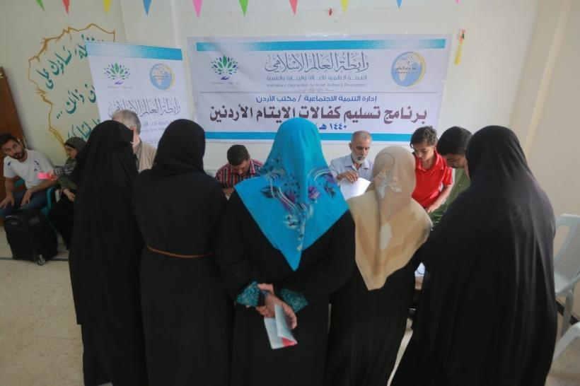 The Muslim World League continues its global care program for orphans