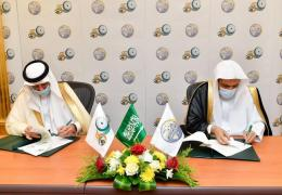 The Secretary General of the Muslim World Leauge HE Dr. Mohammad Alissa signed an agreement with the OIC_OCI