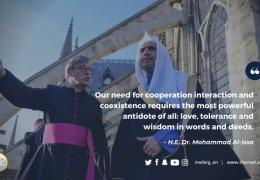 HE Dr. Mohammad Alissa : We are all called to love one another