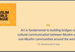 The role that Islamic art plays in enhancing cultural communication