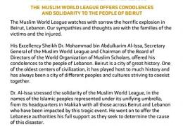 The Muslim World League offers condolences and solidarity to the people of Beirut following yesterday's explosion