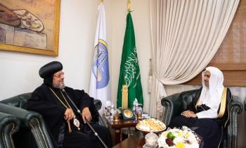 The SG of the MWL Dr. Alissa received His Grace Bishop Morcos of the Coptic Orthodox Church in the Greater Shubra