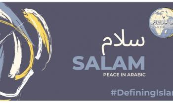 In Arabic, Salam means Peace