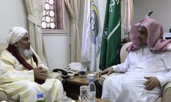 Secretary  General of MWL receives at his Office in Holy Makkah H.E. Sheikh Abdullah Ibn Bayyah
