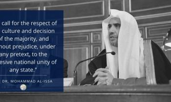 HE Dr. Mohammad Alissa : We call for the respect of the culture and decision of the majority, and without prejudice, under any pretext, to the cohesive national unity of any state
