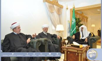 His Excellency the MWL's Secretary General received His Eminence the Lebanese Mufti and scholars visiting the Kingdom invited by the Rabita.