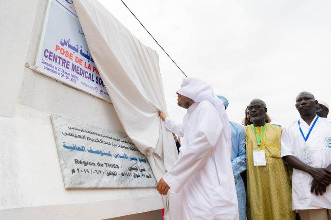 The Muslim World League funds critical health initiatives across the continent of Africa