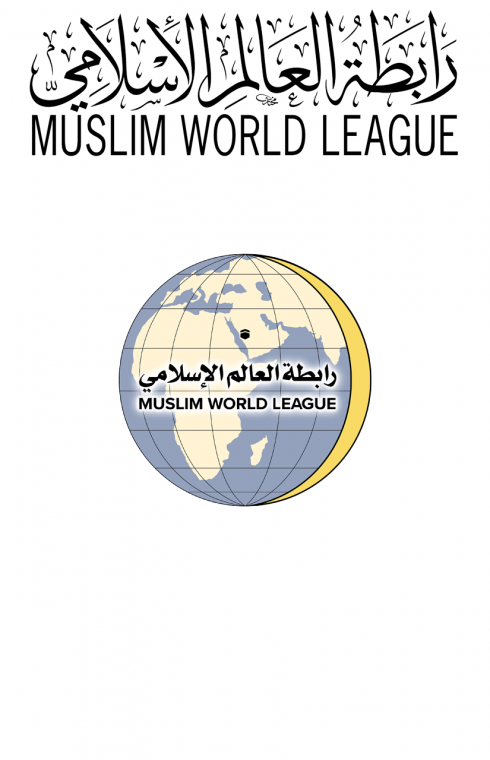 Statement by His Excellency the SG of the MWL on the Terrorist Crime Perpetrated Against Worshippers in NewZealand