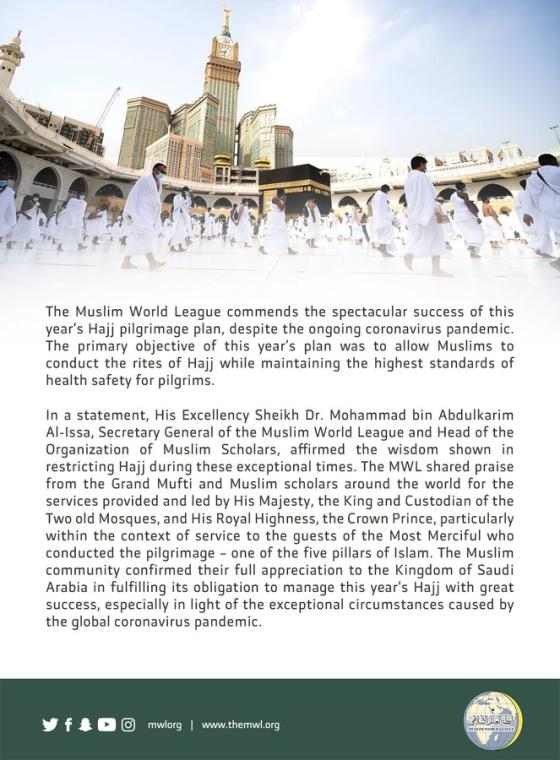 The Muslim World League commends the Kingdom of Saudi Arabia for a successful Hajj2020